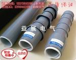 冷缩电缆头价格,电缆附件,益展电缆附件