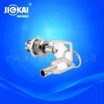 JK001环保电源锁 台湾钥匙开关 报警器锁 召唤盒锁