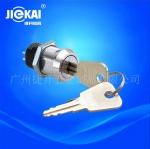 环保金属钥匙开关 台湾2801电源锁 点火 激光钥匙锁 电气