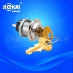 环保JK202电源锁 全铜钥匙开关 进口开关锁 台湾UL锁