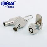 JK306开孔12mm锌合金转舌锁 广告箱锁 车载DVR锁