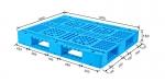 成都塑料托盘塑料卡板工厂直销2年包换