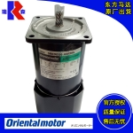 广东总代理OM东方马达5RK90GE-CW3L2进口可逆电机