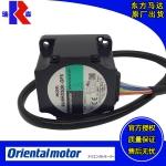 OM广东东方电机代理官方原装进口无刷调速马达BLHM5100