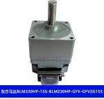 OM代理日本东方电机无刷调速马达连接器型BLM230HP-1
