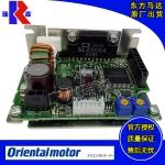華南總代理日本東方馬達無刷電動機的驅動器單體BLH2D30-