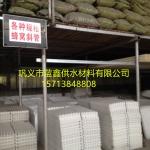 太原市蜂窝斜管生产厂家15713848808