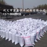 濱海縣無煙煤濾料廠家、無煙煤濾料價格、無煙煤濾料批發