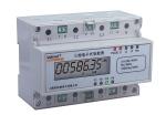 安科瑞DTSF1352配电终端计量电能表