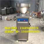臺灣烤腸定量灌腸機,玉米腸灌腸生產線