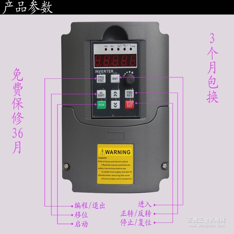 变频器|国产变频器|深圳变频器|yt900变频器|高压变频器|低压
