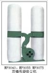 MF9055双桶布袋吸尘器、MF9055双桶布袋吸尘器专卖
