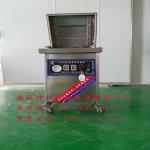 厂家供应小型真空包装机 食品专用包装设备 神州机械