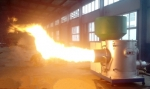 生物质燃烧机厂家-生物质颗粒燃烧机厂家