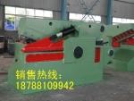 江陰產鱷魚剪切機、1米金屬剪切機昆明廠家直銷