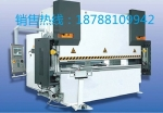 云南昆明200t/4米數控折板機價格便宜