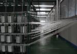 玻纤格栅生产线