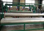 点式复合防水板生产