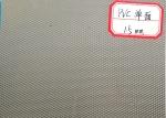 PVC防水卷材 加强型防水