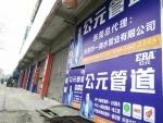 广东PP雨水收集模块,pp储水模块,特价,东莞一级代理
