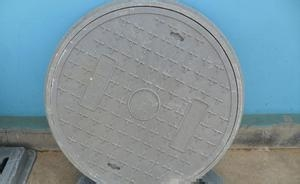 东莞树脂井盖厂家,安嘉树脂井盖,特价,树脂井盖