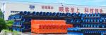 东莞排水管厂家给水管供应商,广东