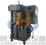 实验室微型喷雾干燥机价格,实验喷雾干燥机生产厂家