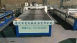 角钢法兰自动生产线
