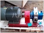 糖蜜泵-罗茨泵-LCW18/0.6