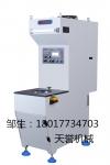 减震衬套缩径机,自动液压缩径机