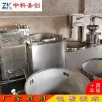遼寧漿渣分離小型豆腐機 家用全自動豆腐機 豆腐生產設備廠家