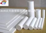 进口PTFE铁氟龙板 俗称塑料王、F4、铁氟龙