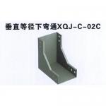 XQJ-C-02C西南四川桥架厂家标杆亚洲城 成都电缆桥架批发