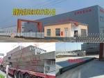 江口县地磅《0.5-150吨》贵州厂家最低价格