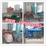 化工厂专用曝气风机,污水曝气罗茨风机参数