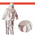 消防员隔热服防阻燃耐高温500°-1000°服耐高温实验室防