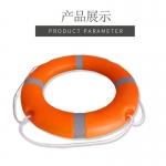 船用专业救生圈 聚乙烯  成人国标实心救生圈2.5公斤 救生