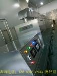 堅果杏仁烘焙設備