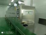 微波香精香料干燥殺菌設備