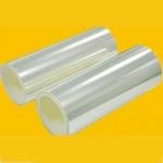 西南成都絕緣材料 高通明聚酯薄膜 質量可靠