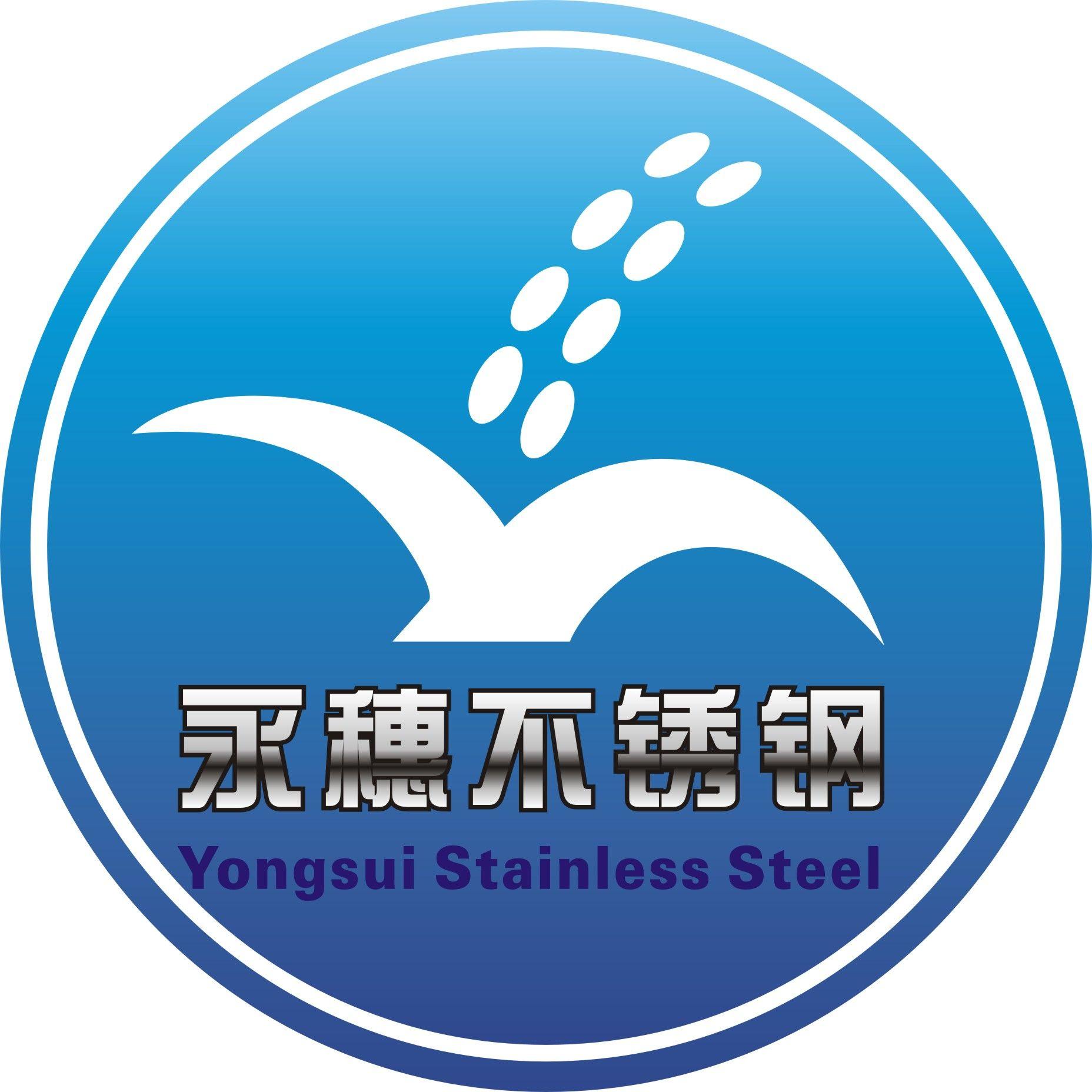 广东省佛山市永穗不锈钢有限公司