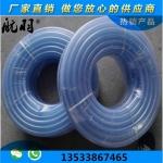 打氧机充氧泵增强水管 水族件PVC管抽水管 气泵氧气管