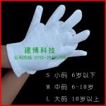 建博礼仪白手套 弹性舒适实用纯棉白手套