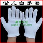 建博小孩白手套 表演礼仪活动运动会纯棉手套批发