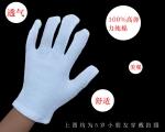 批发儿童白色手套 安全舒服舞台表演礼仪专用