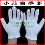 白色儿童手套纯棉 儿童礼仪表演演出幼儿手套