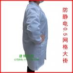 优质防静电网格大褂专业销售 劳保生物车间工作防护服