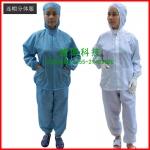 分體服靜電服潔凈 生產廠家直銷無塵無菌防靜電工衣