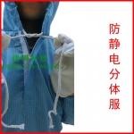 优质防静电网格无尘服 0.5条纹防尘防菌工作服