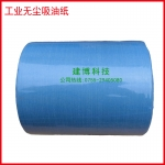 工業無塵吸油紙廠家供應 綠色擦拭紙批發